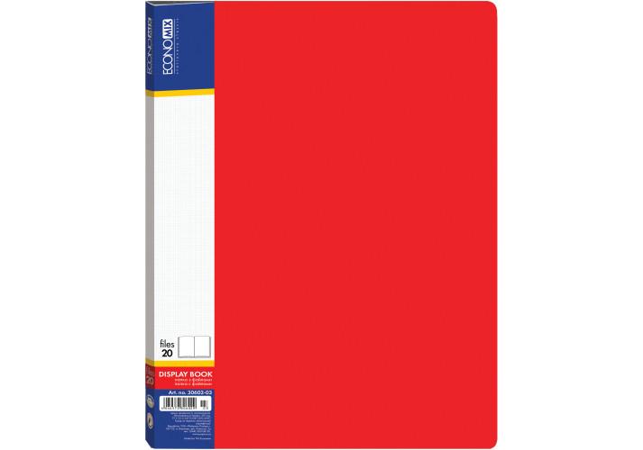 Папка пластикова А4 на 20 файлів(E30602)