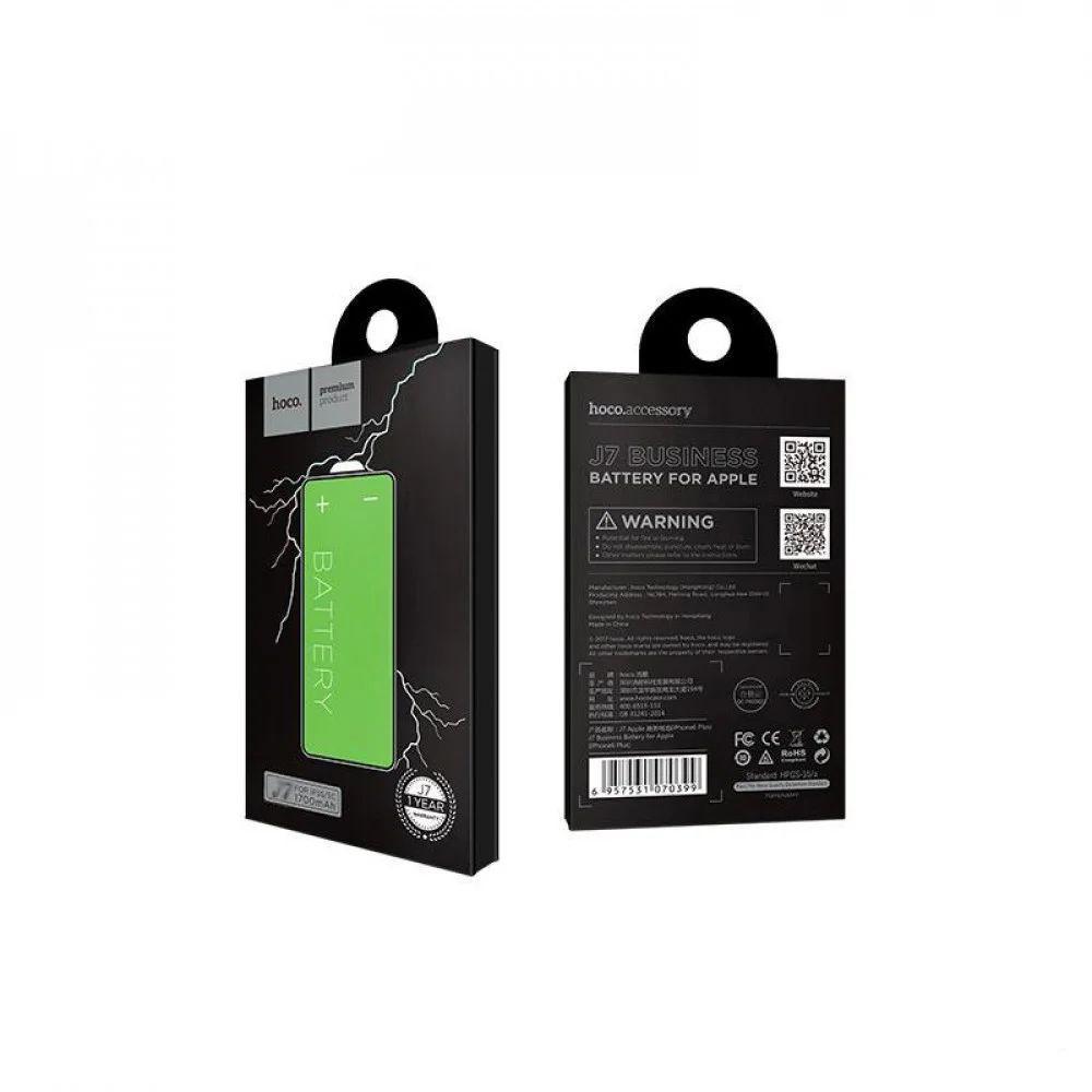 Аккумуляторная батарея Hoco Huawei G700/HB 505076 RBC
