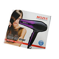 Фен для волос Mozer MZ-5900