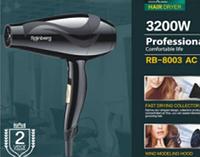 Фен для волос Rainberg RB-8003