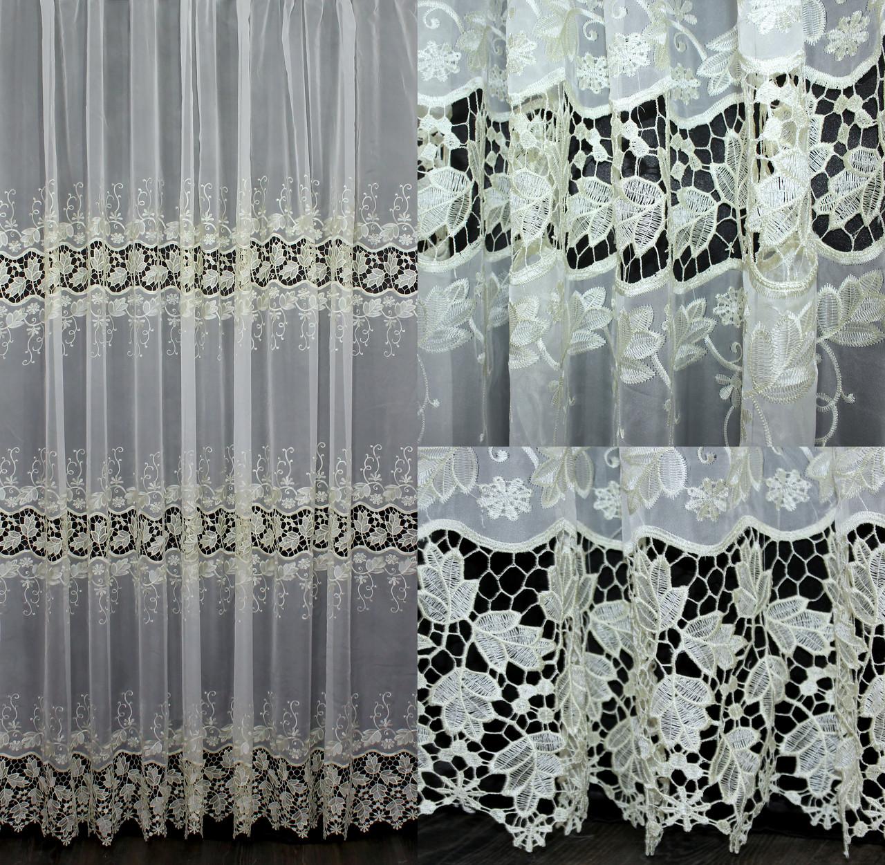 """Нарядна тюль,(3х2,5м) гардина з тканини """"Кристалон"""". Колір шампань. Код 552т 40-227"""