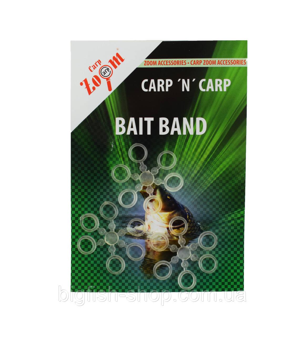 Кольца силиконовые Carp Zoom Bait Band (M)