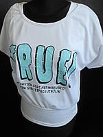 Двойная футболка для девушек