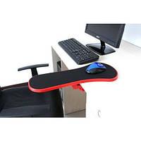 Подставка под локоть, Поддержка запястья Computer Arm Support для работы за компьютером, фото 1