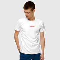 Мужская футболка. Печать на футболке. не ИДЕАЛ