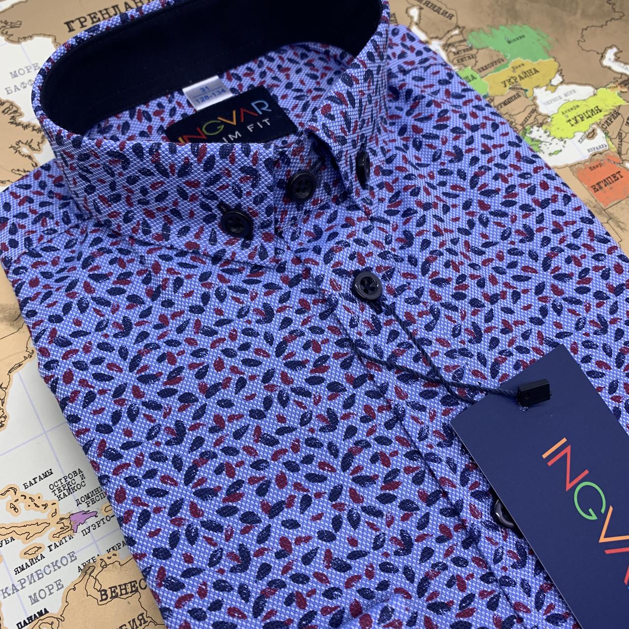 Рубашка детская голубая структурная с принтом. INGVAR