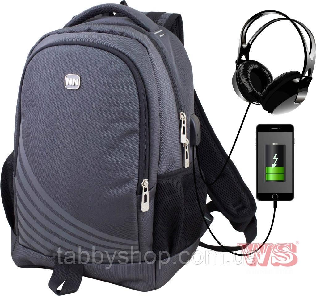 Рюкзак школьный для мальчика Winner Stile 416 серый