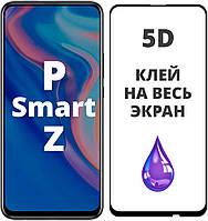 Защитное 5D стекло для Huawei P Smart Z (Хуавей П смарт зет)