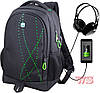 Рюкзак шкільний для хлопчика Winner Stile 417 чорний з зеленим, фото 2