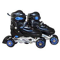 Роликовые коньки SportVida 4 в 1 SV-LG0028 Size 31-34 Black/Blue, фото 2