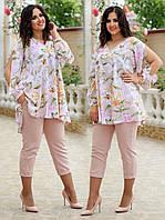 Женский костюм двойка (блузка + капри) батал от 48 по 62 рр супер софт + костюмка, фото 1