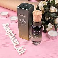Сыворотка для лица с маслом авокадо для восстановления кожи лица, JOMTAM Advanced Moisturizing Repair 50мл.