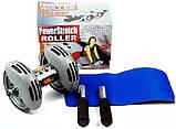 Тренажер колесо двойного действия Power Stretch Roller, гимнастический ролик с возвратом, фото 4