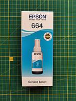 Чернила  EPSON 664 Cyan для EPSON