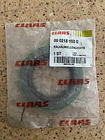 Уплотнение вала - 218160.0 Claas Origina