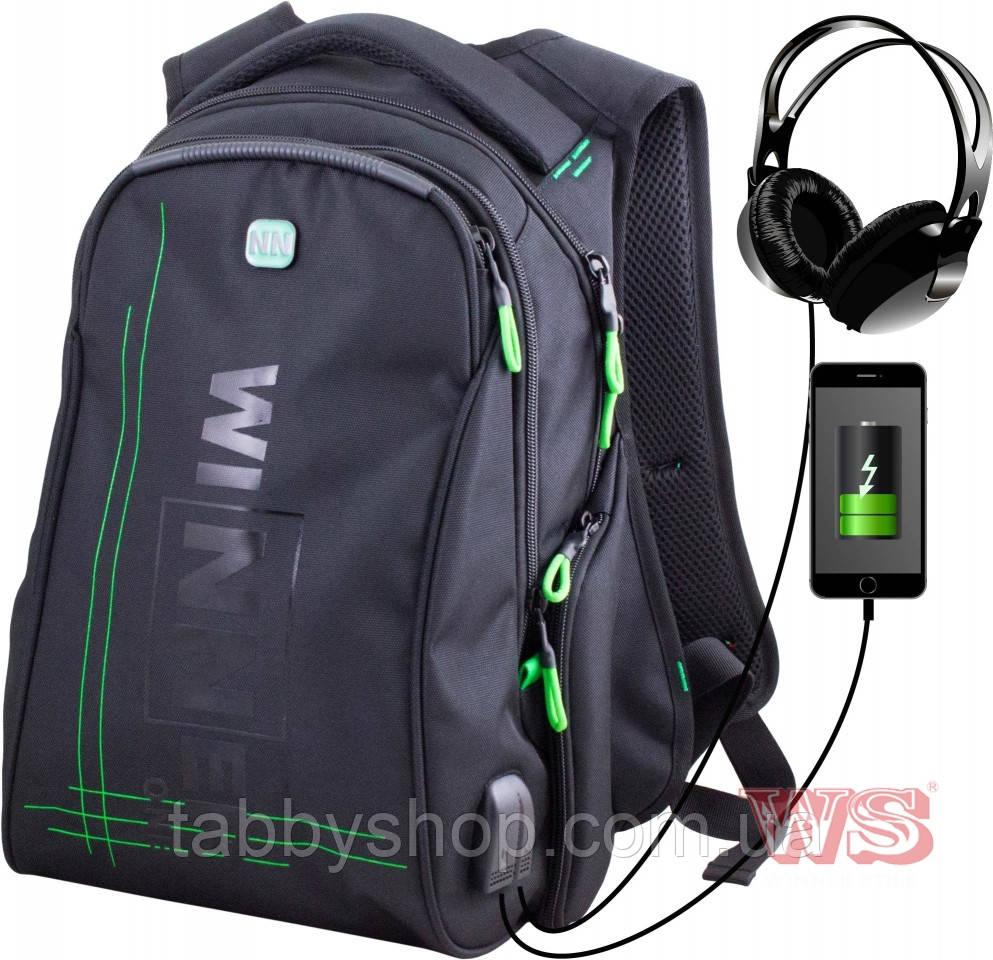 Рюкзак школьный для мальчика Winner Stile 394-12 черный с зеленым