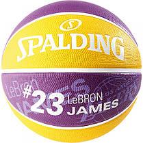 Мяч баскетбольный Spalding NBA Player Ball Lebron James размер 7, фото 2