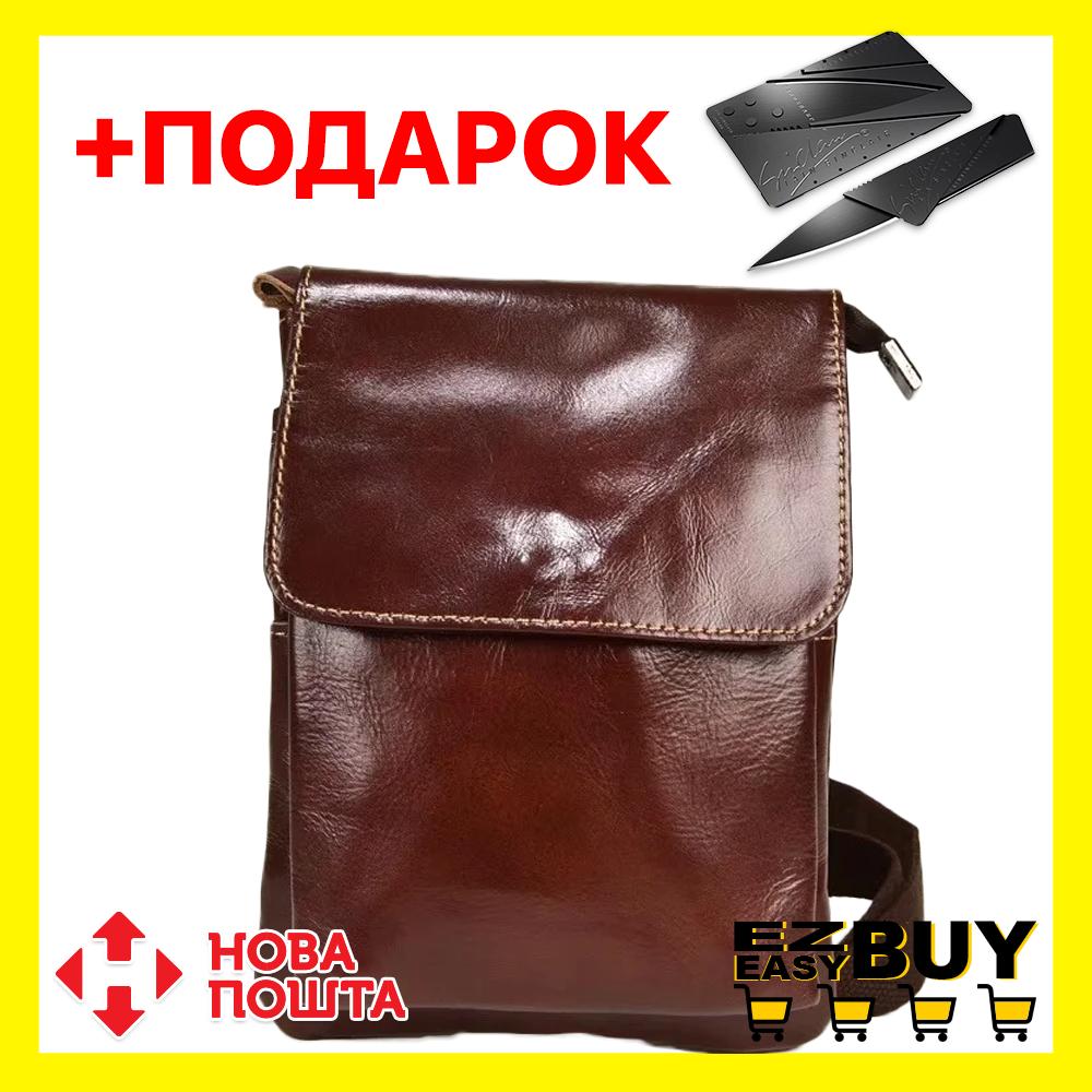 Мужская сумка из натуральной кожи Westal Compact