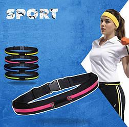 Сумка - пояс Run, чохол для бігу, спорту, велосипеда, фітнесу, на пояс, на 2 кишені