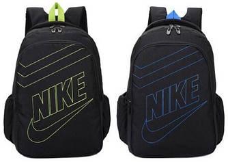 Якісний Модний Рюкзак Nike Line