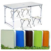 Стіл туристичний складаний валізу зі стільцями для відпочинку на природі (Стіл, 4 стільці різні кольори), фото 1