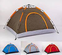 Палатка-автомат туристическая 3-местная водонепроницаемая для пикника рыбалки (разные цвета 1-слойная 1.5мх2м), фото 1