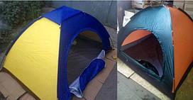 Палатка 2-местная водонепроницаемая легкой конструкции для туризма (разные цвета 1-слойная 2мх1.5м полиэстр)