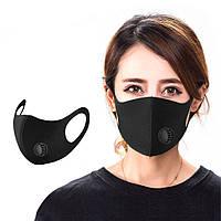 Черная многоразовая маска для лица с клапаном