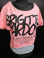 Трикотажная футболка на лето для девушек
