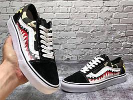 Кеды Vans Old Skool X Bape Custom Shark Camo Ванс Олд Скул Бейп черно-белый камуфляж мужские и женские размеры