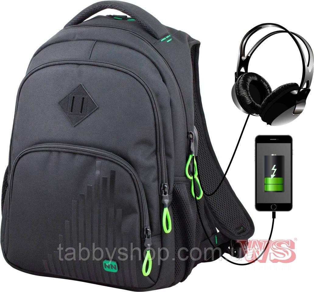 Рюкзак шкільний для хлопчика Winner Stile 421 чорний з зеленим