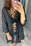 Женская пляжная туника/халат с отделкой кружева (2 цвета), фото 3
