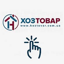 Https://hoztovar.com.ua/