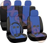 Авточехлы  автомобильная кожа комби + чехол на руль + 4 на ремни, фото 1
