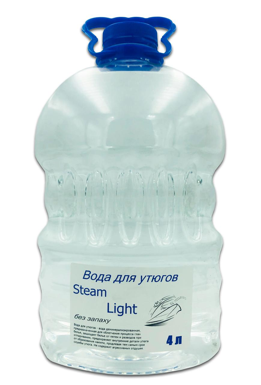 Вода для утюгов Light Steam 4 л