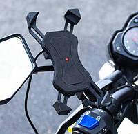 Держатель телефона для мотоциклов 7, фото 1