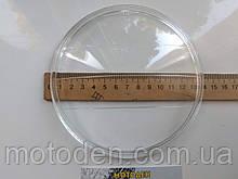 Стекло для круглой диодной фары 6.5 дюйма. Фактический диаметр стекла - 14 см.