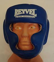 Шолом тренувальний REYVEL, шкіряний, M, синій