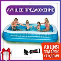 Бассейн надувной детский  Бассейн intex 999 л / 305*183*56 см