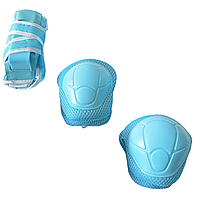 Комплект защиты для детей. Наколенники и налокотники голубые