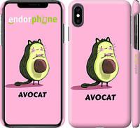 "Чехол на iPhone XS Max Avocat ""4270c-1557-39839"""