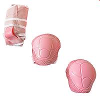 Комплект защиты для детей. Наколенники и налокотники розовые