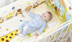 Набори в ліжко для новонароджених