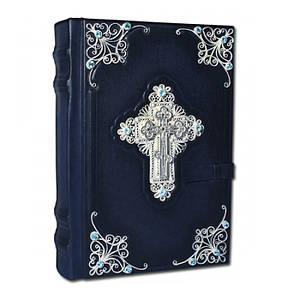 Библия с филигранью (серебро) и топазами