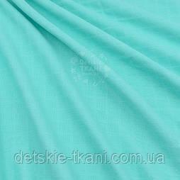 Ткань муслин однотонный, цвет тиффани, ширина 160 см, №123