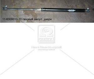 Амортизатор двери ГАЗ 2217 СОБОЛЬ, БАРГУЗИН задний  (покупной ГАЗ) (арт. 11.6308010-10)