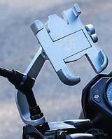 Держатель телефона для мотоциклов 8, фото 1