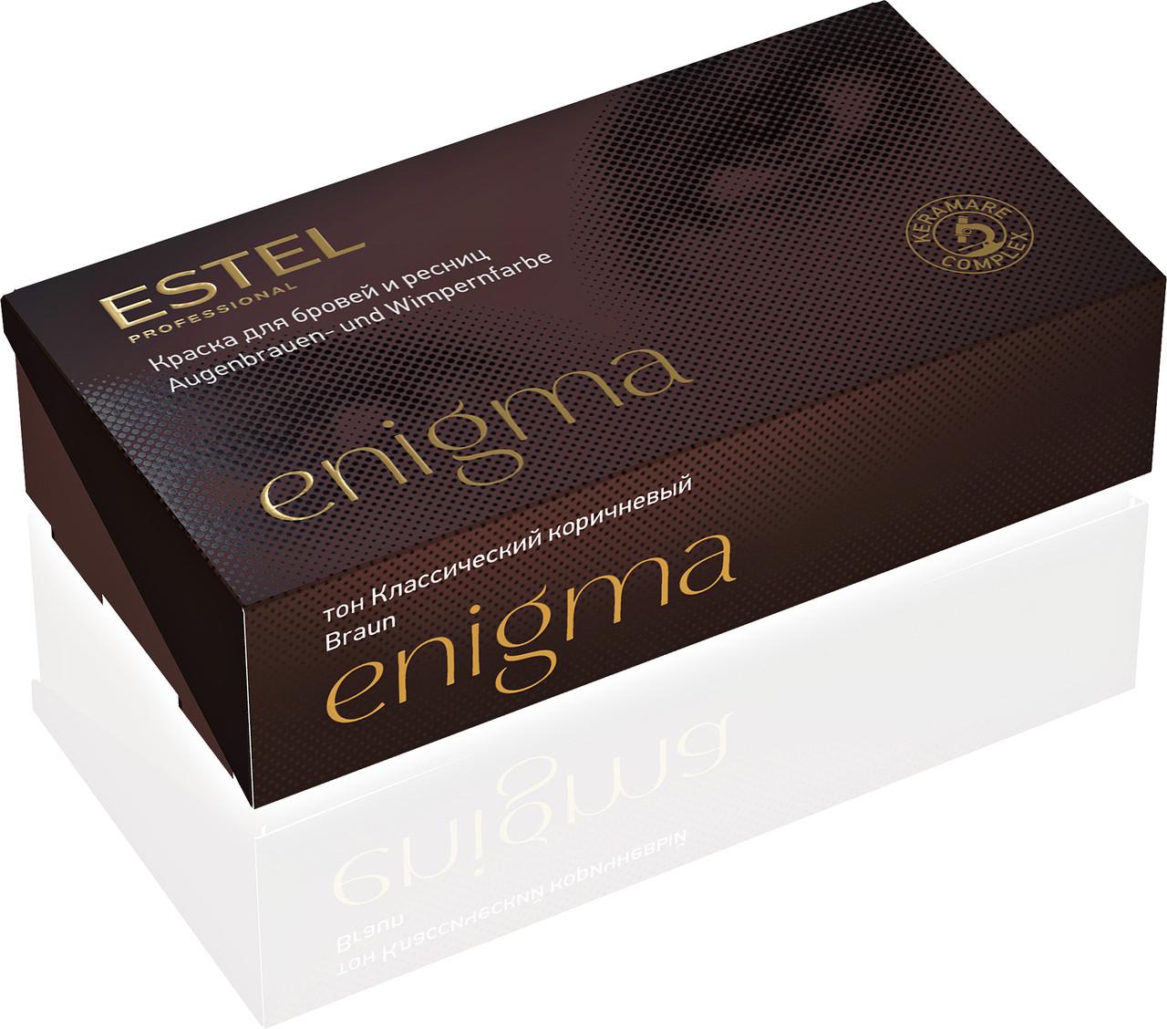 Estel Professional Enigma Коричневый