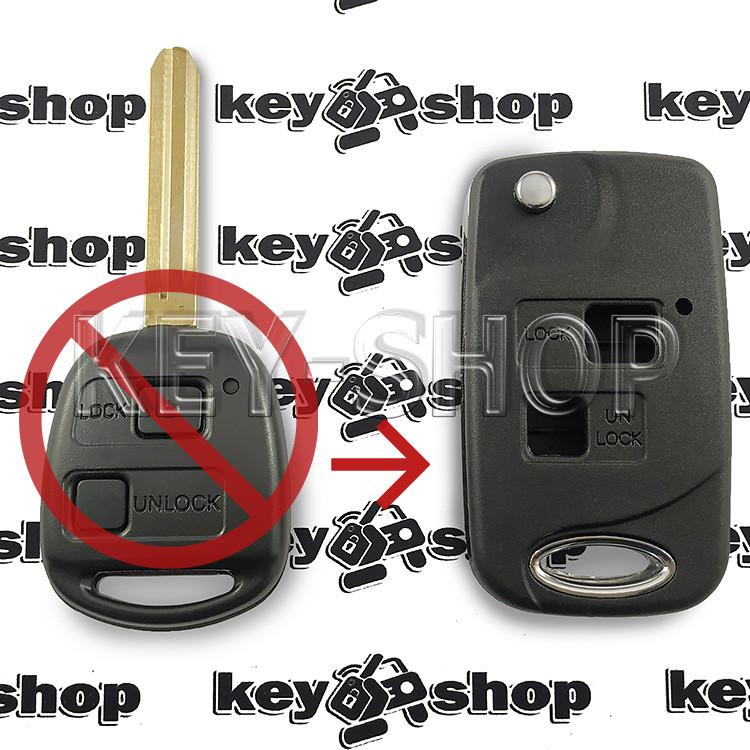 Корпус выкидного автоключа для Toyota (Тойота) 2 - кнопки, лезвие TOY 43 (под переделку)