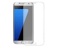 Защитное стекло LUX EDGE для Samsung Galaxy S7 Edge (G935) с закругленными краями прозрачное 0,3 мм в упаковке